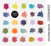 vector watercolor background.... | Shutterstock .eps vector #220084855