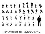 businessman in various poses... | Shutterstock .eps vector #220104742