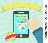 buy online through phone. buy