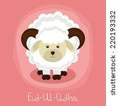 illustration for eid ul adha... | Shutterstock .eps vector #220193332