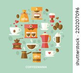 coffee decorative icons flat... | Shutterstock .eps vector #220207096