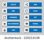 flat blue buttons set  | Shutterstock .eps vector #220213138