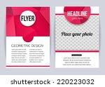 set of corporate business... | Shutterstock .eps vector #220223032