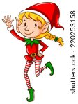 illustration of a close up elf | Shutterstock .eps vector #220253158