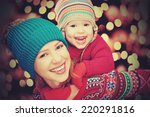 happy family mother and baby... | Shutterstock . vector #220291816
