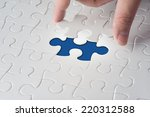 missing jigsaw puzzle piece... | Shutterstock . vector #220312588