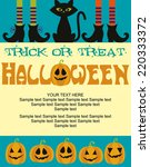 happy halloween card design.... | Shutterstock .eps vector #220333372