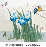 asian traditional painting | Shutterstock . vector #22038322