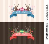 christmas hand drawn floral... | Shutterstock .eps vector #220396366