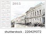 calendar for 2015. cityscape.... | Shutterstock .eps vector #220429372