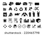 set of flat black logistic icons | Shutterstock .eps vector #220465798