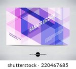 vector abstract horizontal... | Shutterstock .eps vector #220467685