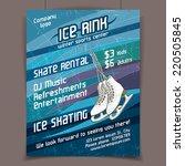 ice rink advertising poster on... | Shutterstock .eps vector #220505845