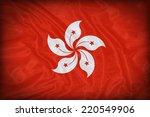hongkong flag pattern on the... | Shutterstock . vector #220549906