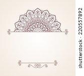 floral oriental pattern. | Shutterstock .eps vector #220557892