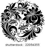 russian traditional ornament ... | Shutterstock . vector #22056355