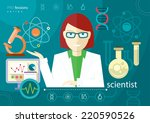 profession scientist with icon... | Shutterstock .eps vector #220590526