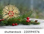 Christmas Decoration  Straw...