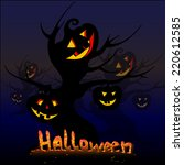 halloween trees | Shutterstock .eps vector #220612585