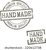 grunge stamps 'hand made' | Shutterstock .eps vector #220612738