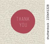 thank you vintage greeting card.... | Shutterstock .eps vector #220641328