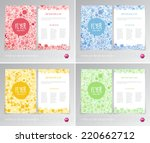 vector flyer design templates... | Shutterstock .eps vector #220662712