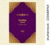 vintage ornate cards in... | Shutterstock .eps vector #220688965