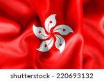 hong kong flag texture creased... | Shutterstock . vector #220693132
