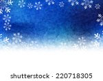 christmas snow background | Shutterstock . vector #220718305