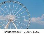 A Constructing Ferris Wheel In...