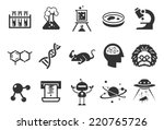 science icons   illustration | Shutterstock .eps vector #220765726