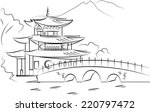 chinese house vector | Shutterstock .eps vector #220797472