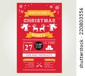 vector christmas party... | Shutterstock .eps vector #220803556