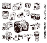 modern and vintage camera icon... | Shutterstock .eps vector #220848202