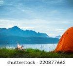 tourist tent in seaside camp | Shutterstock . vector #220877662