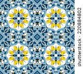 seamless pattern illustration... | Shutterstock .eps vector #220884802
