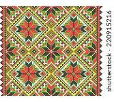 embroidery. ukrainian national... | Shutterstock .eps vector #220915216