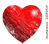 grunge 3d vector heart | Shutterstock .eps vector #22093519