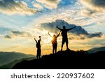 hikers celebrating success on... | Shutterstock . vector #220937602