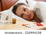horizontal view of medicines... | Shutterstock . vector #220994158