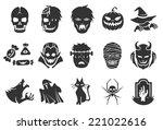 halloween icons   illustratiion | Shutterstock .eps vector #221022616