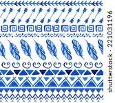 watercolor ethnic seamless... | Shutterstock .eps vector #221031196