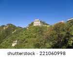 china. great wall of china in... | Shutterstock . vector #221060998
