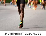 very fast runner with sneakers...   Shutterstock . vector #221076388