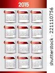 2015 vector calendar. | Shutterstock .eps vector #221110756