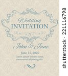 invitation with calligraphy... | Shutterstock .eps vector #221116798