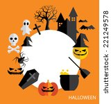halloween vector  | Shutterstock .eps vector #221249578