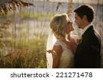 cheerful married couple | Shutterstock . vector #221271478