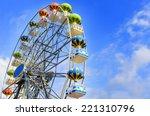 ferris wheel on the background... | Shutterstock . vector #221310796