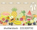 horizontal seamless pattern set ... | Shutterstock .eps vector #221320732